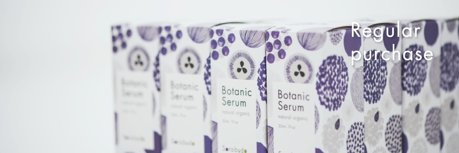 Botanic Skincare Products